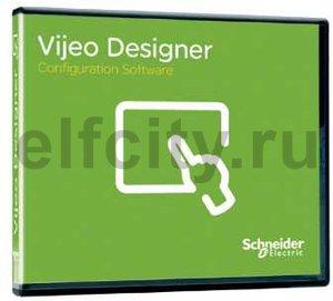 Vijeo Designer, одиночная лицензия, без кабеля V6.2