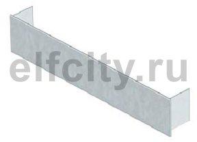 Торцевая заглушка кабельного канала EUK 250x47 мм (сталь)