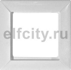 Рамка 1-кратная для вертикальной и горизонтальной установки; белая