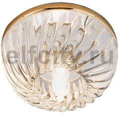 Точечный светильник Grystal Ball, кристалл/золото