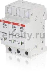 Ограничитель перенапряжения OVR T2 3L 40-440 P TS