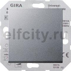 Диммер (светорегулятор) клавишный универсальный 50-420 Вт для ламп накаливания и низковольтных галогенных ламп, пластик под алюминий