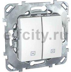 Выключатель управления жалюзи, 10 А / 250 В, пластик белый