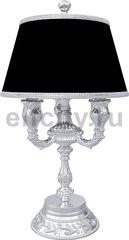Точечный светильник Table Lamp Portofino, Bright Chrome