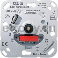 Диммер роторный, нажимной, для ламп накаливания 60-600W