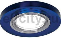 Точечный светильник Mirror Round, кристалл/синий/хром