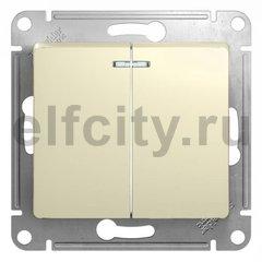 Выключатель двухклавишный с подсветкой, проходной (вкл/выкл с 2-х мест) 10 А / 250 В, бежевый