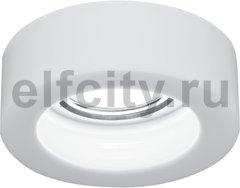 Точечный светильник Glass Round, белый