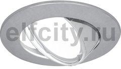 Точечный светильник Metal Round, хром