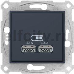 Розетка USB для зарядки мобильных устройств 2,1А (2x1,05А), графит