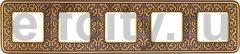 Рамка 5 постов, для горизонтального/ вертикального монтажа, блестящая патина