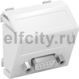 Мультимедийная рамка D-Sub9 Modul45 (белый)