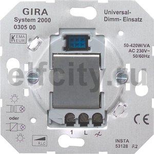Вставка универсальный светорегулятор 420 Вт/ВА