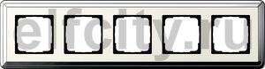 Рамка 5 постов, для горизонтального/вертикального монтажа, хром/кремовый