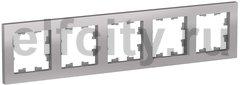 Рамка 5 постов, для горизонтального/вертикального монтажа, алюминий