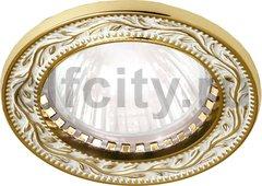 Точечный светильник Paris, Gold White Patina