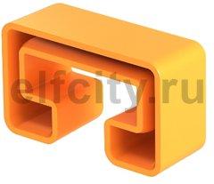 Защитный колпачок для рейки 45x18mm