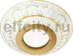 Точечный светильник New Cordoba Opaque Glass IP44, матовое стекло, Gold White Patina