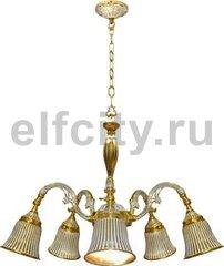 Люстра - Milazzo III, цвет: золото, белая патина