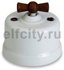 Выключатель поворотный одноклавишный универсальный (вкл/выкл с 1-го 2-х мест) 10 А / 250 В, наружный монтаж, белый фарфор, ручка старое дерево