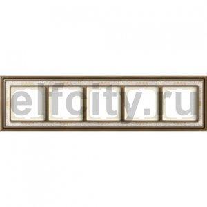 Рамка 5 постов, для горизонтального/вертикального монтажа, латунь античная/белая роспись