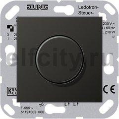 Диммер (светорегулятор) поворотный для диммируемых светодиодных ламп 220B, с защитой от перегрева, пластик антрацит