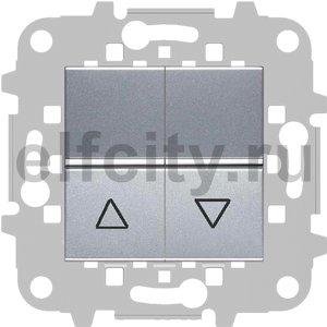 Выключатель управления жалюзи, 10 А / 250 В, серебристый