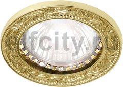 Точечный светильник Paris, Bright Gold