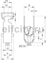 U-образная скоба 8-12mm
