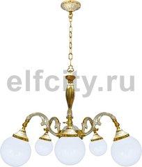 Люстра со стеклом - Milazzo III, цвет: золото, белая патина