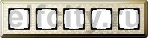 Рамка 5 постов, для горизонтального/вертикального монтажа, латунь/кремовый