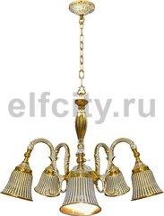 Люстра - Milazzo IV, цвет: золото, белая патина