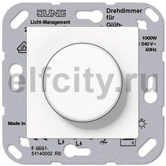 Диммер (светорегулятор) поворотный 100-1000 Вт для ламп накаливания и галогенных 220В, пластик белый глянцевый