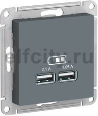 ATLASDESIGN USB РОЗЕТКА A+A, 5В/2,1 А, 2х5В/1,05 А, механизм, ГРИФЕЛЬ