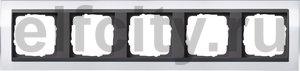 Рамка 5 постов, для горизонтального/вертикального монтажа, пластик прозрачный белый-антрацит