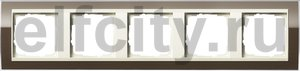 Рамка 5 постов, для горизонтального/вертикального монтажа, пластик прозрачный коричневый-кремовый глянец