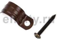 Скоба для монтажа трубки, диаметр 20 мм, включает в себя дюбеля к стене и винты для крепления, коричневый