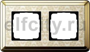 Рамка 2 поста, для горизонтального/вертикального монтажа, латунь/кремовый