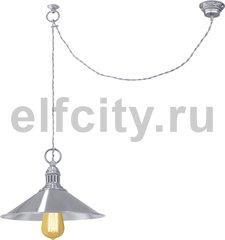 Потолочный светильник - Marsala Collection, цвет: светлый хром