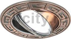 Точечный светильник Metal Round, бронза