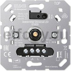 Роторный диммер для LED светодиодный ламп, универсальный