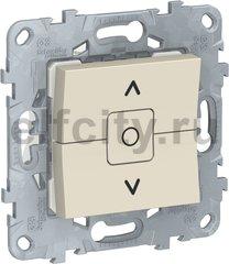 UNICA NEW выключатель для жалюзи, 2-клавишный, сх. 4, бежевый
