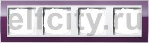Рамка 4 поста, для горизонтального/вертикального монтажа, темно-фиолетовый-глянец белый