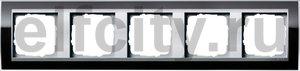 Рамка 5 постов, для горизонтального/вертикального монтажа, пластик прозрачный черный-алюминий