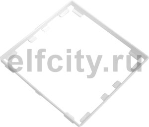 AS 316 ABS Специальный переходник для установки модулей FEDE, белый