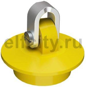 Подвес для блока питания VH (желтый)