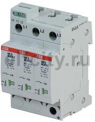 Ограничитель перенапряжения OVR T2 3L 40 275 P TS