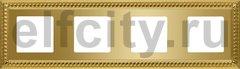 Рамка 4 поста, для горизонтального/ вертикального монтажа, oro brillo