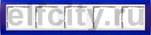 Рамка 5 постов, для горизонтального/вертикального монтажа, пластик матово-синий/глянц.белый