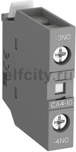 Адаптер трансформатора тока для DIN-рейки
